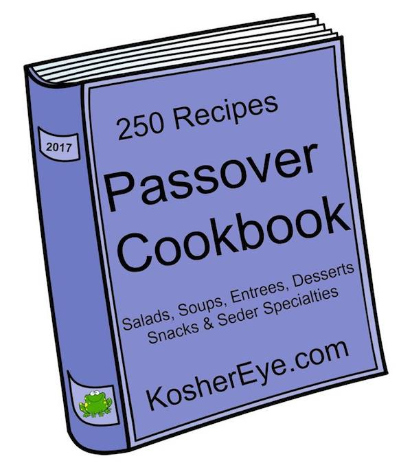 2017 KE cookbook Passover