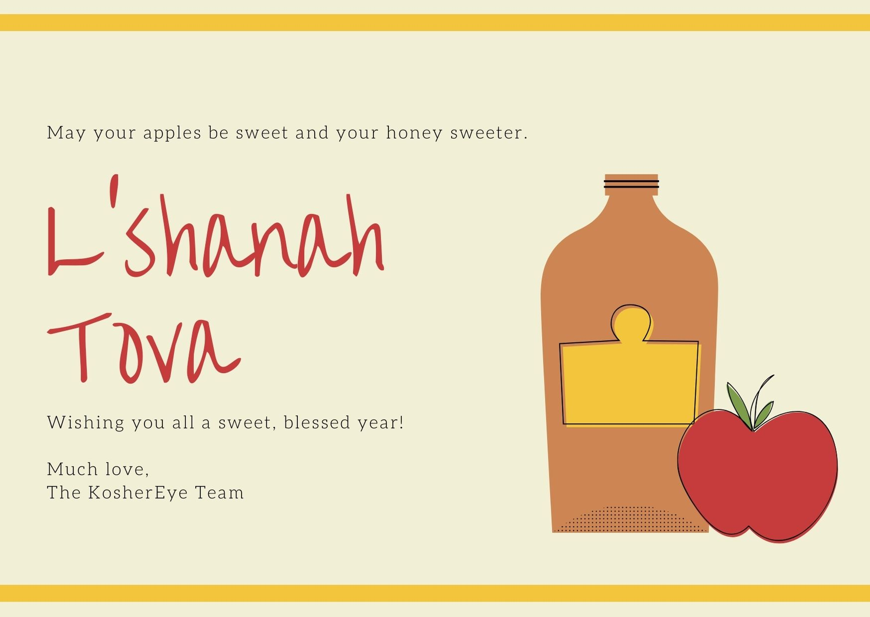 Beige Bottle and Apple Lshana Tovah Card