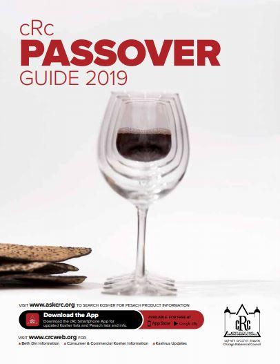 CRC Passover 2019 Pesach Guide