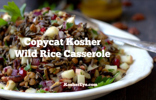 Copycat kosher wild rice with cranberries