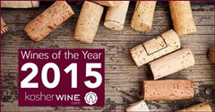 KosherWine Wines of the year 240w