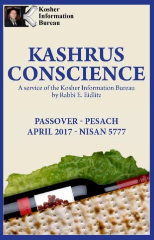Kosher Information Bureau 2017 Mobile