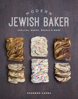 Modern Jewish Baker cover Mobile