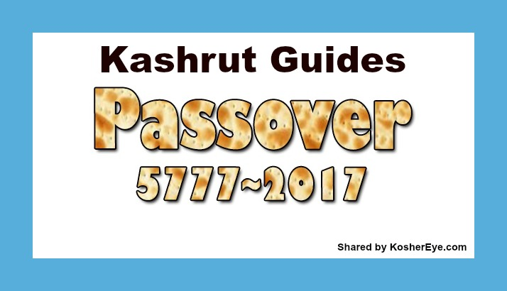Passover Guides texted 2