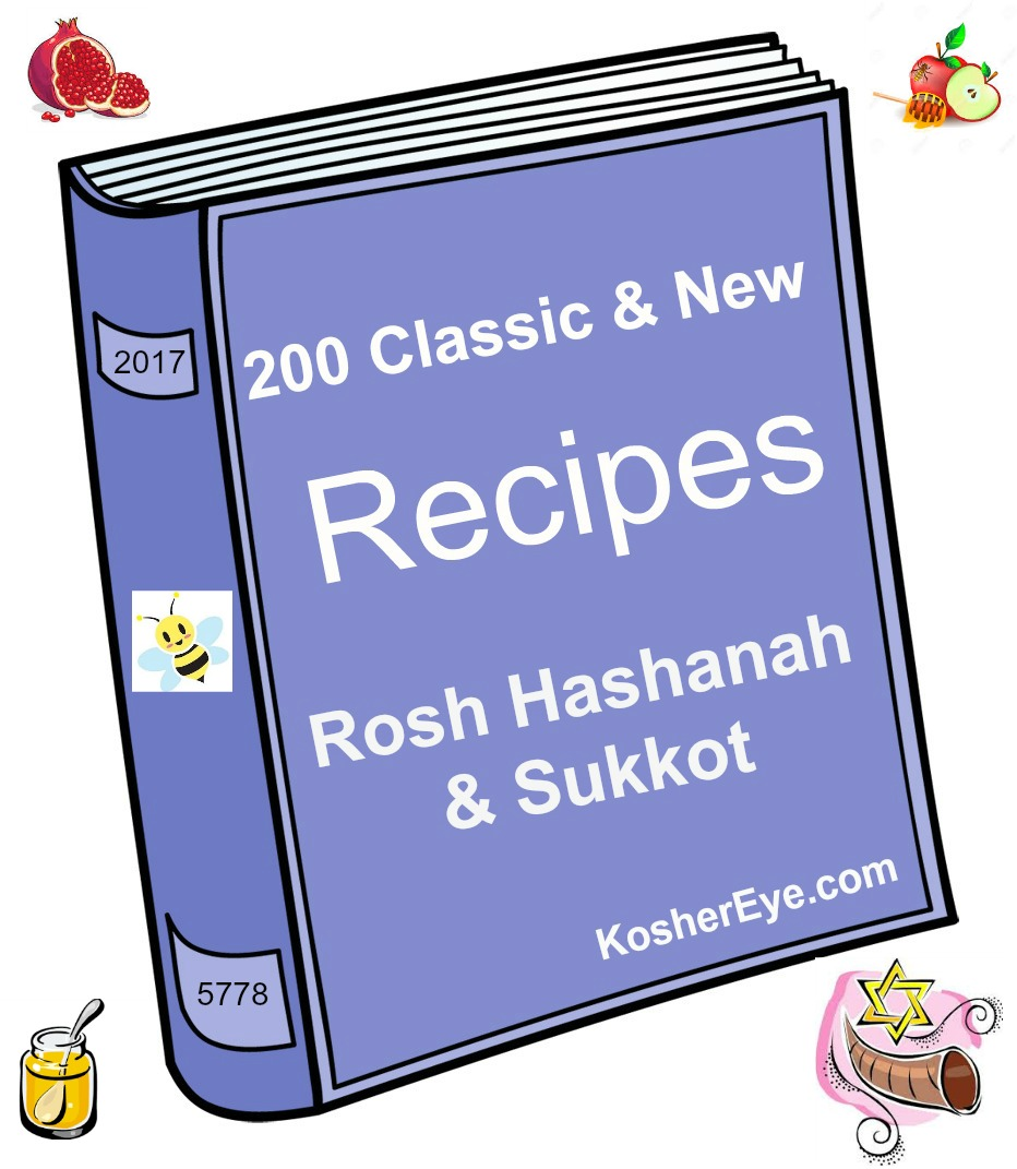 Rosh Hashanah recipe book cover 2