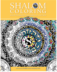 Shalom Coloring 240w