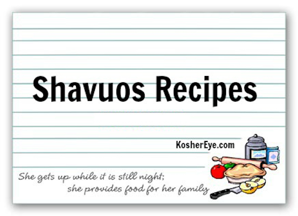Shavuos 2018 Texted Recipe card for article