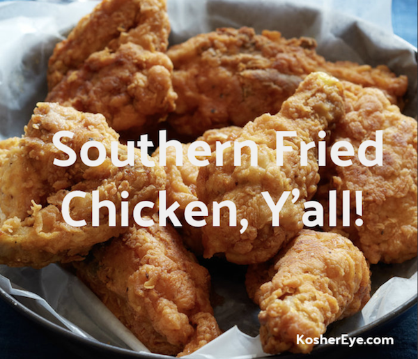 Southern Fried Chicken texted 2