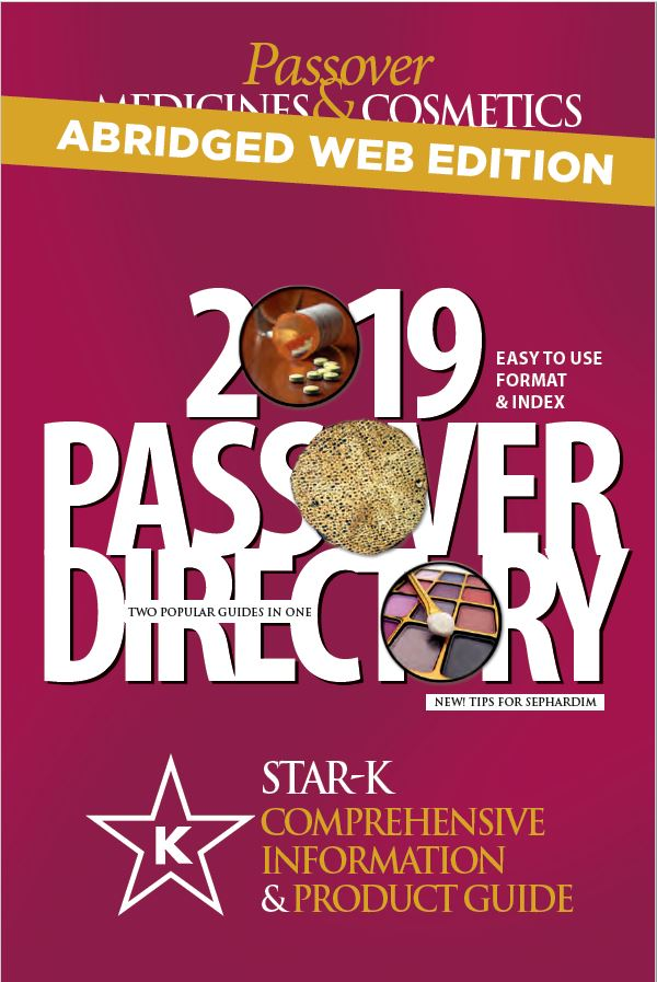 Star K 2019 Directory Abridged