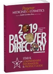 Star K 2019 Passover Directory