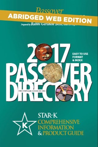 Star K abridged web version 2017 Passover Directory Mobile