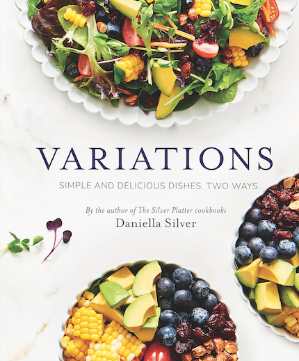 VARIATIONS cover cropped flat