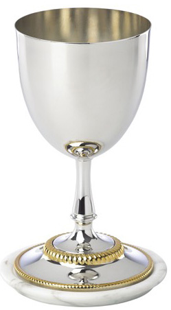 reed barton kiddush cup CR