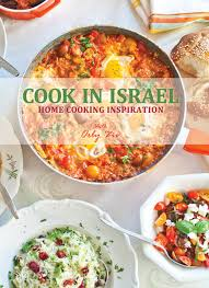 Cook_in_Israel_ckbk