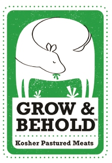 Grow and Behold logo med 225x325