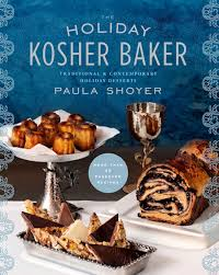 Holiday_Kosher_Baker_cover