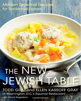 New_Jewish_Table_Cookbook-e