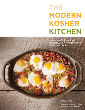 The_Modern_Kosher_Kitchen_cover_300w