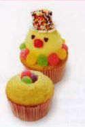 decoratedcupcake2-1