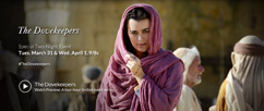 dovekeepers_preview_2015_242w