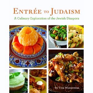 entree to judaism