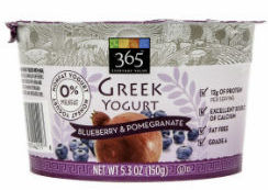 greekyogurt-001