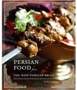 persianfoodbcover