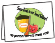 shana_tovah_card_small