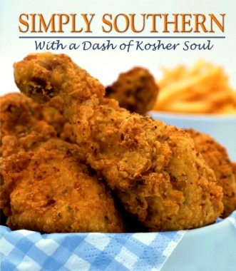 simplysouthercover