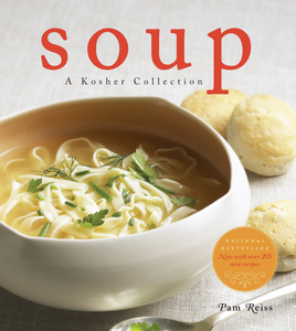 soupcover2ndedition