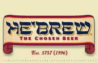 Hebrew_beer